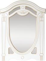 Зеркало Империал Александрина (крем/золото) -