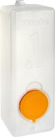 Дозатор для стиральной машины Miele TwinDos 1 / 12996011D -