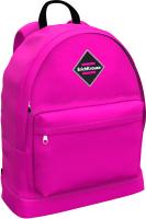 Школьный рюкзак Erich Krause EasyLine 17L Lilac / 47340 -