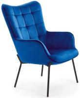 Кресло мягкое Halmar Castel (темно-синий/черный) -