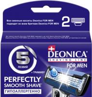 Сменные кассеты Deonica For Men 5 лезвий (2шт) -