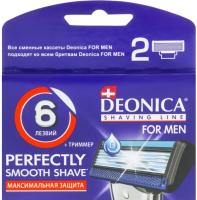 Сменные кассеты Deonica For Men 6 лезвий (2шт) -