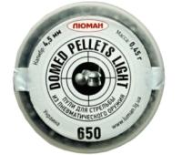 Пульки для пневматики Люман Domed Pellet Light 0.45г (650шт) -