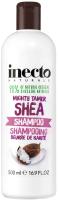 Шампунь для волос Inecto Naturals с маслом Ши Для непослушных волос (500мл) -