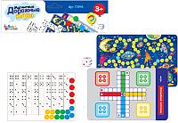 Набор игр Десятое королевство Магнитные дорожные игры / 01946 -
