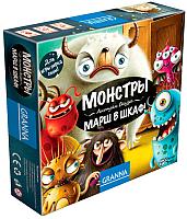 Настольная игра Granna Монстры, марш в шкаф! / 01177 -