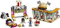 Конструктор Lego Friends Передвижной ресторан 41349 -