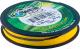 Леска плетеная Power Pro Hi-Vis Yellow 0.15мм / PP092HVY0 (92м) -