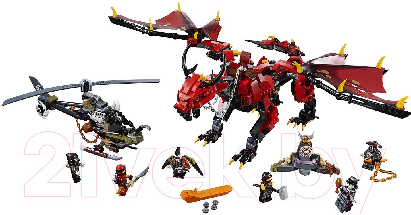 Купить Конструктор Lego, Ninjago Первый страж 70653, Китай, пластик