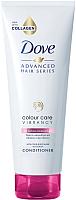 Кондиционер для волос Dove Advanced Hair Series Роскошное сияние (250мл) -