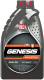 Моторное масло Лукойл Genesis Armortech 5W40 SN/CF / 1539414 (1л) -