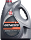 Моторное масло Лукойл Genesis Armortech 5W40 SN/CF / 1607013 (5л) -