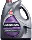 Моторное масло Лукойл Genesis Advanced 10W40 / 1632651 (5л) -