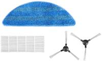 Комплект расходных материалов для робота-пылесоса Redmond RAV-R500 (серый) -