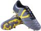 Бутсы футбольные Jogel Mondo JSH402 (серый, р-р 41) -