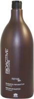 Шампунь для волос Farmagan Bioactive Repair Shampoo (1.5л) -