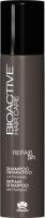 Шампунь для волос Farmagan Bioactive Repair (250мл) -