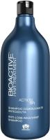 Шампунь для волос Farmagan Bioactive Treatment Anti-Loss Shampoo Стимулирующий (1л) -