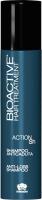 Шампунь для волос Farmagan Bioactive Treatment Anti-Loss стимулирующий (250мл) -
