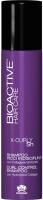 Шампунь для волос Farmagan Bioactive X-Curly (250мл) -