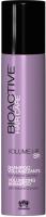 Шампунь для волос Farmagan Bioactive Volume-Up (250мл) -