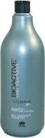 Шампунь для волос Farmagan Bioactive Treatment Oily Dandruff (1л) -