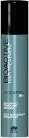 Шампунь для волос Farmagan Bioactive Treatment Oily Dandruff (250мл) -