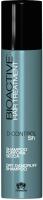 Шампунь для волос Farmagan Bioactive Treatment Dry Dandruff (250мл) -