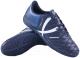 Бутсы футбольные Jogel Mondo JSH102 (темно-синий, р-р 41) -
