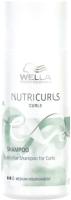 Шампунь для волос Wella Professionals Nutricurls мицеллярный для кудрявых волос (50мл) -
