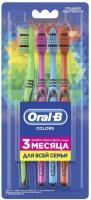 Зубная щетка Oral-B Color Collection средней жесткости (4шт) -