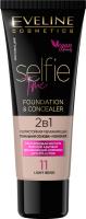 Тональный крем Eveline Cosmetics Selfie Time ультрастойкая увлажняющая основа 2 в 1 11 Light Beig (30мл) -