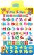 Развивающий плакат Zabiaka Учим буквы / 1945134 -