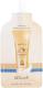 Крем солнцезащитный Beausta UV Protector Suncreama SPF50+ для лица (15мл) -
