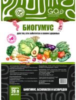 Удобрение Гумус Агро Биогумус (20л) -