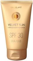 Крем солнцезащитный Liv Delano Velvet Sun SPF 30 (150г) -