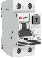 Дифференциальный автомат EKF PROxima АВДТ-63 50А/100А / DA63-50-100em -