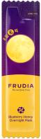 Маска для лица гелевая Frudia Питательная ночная с черникой и медом (5мл) -