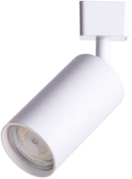 Трековый светильник Arte Lamp Ridge Track A1518PL-1WH -