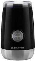 Кофемолка Brayer BR1183 -