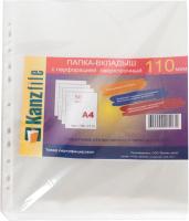 Файл-вкладыш Kanzfile ПФ-0110 -