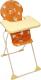 Стульчик для кормления GLOBEX Компакт 1401/06 (оранжевый) -