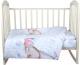 Комплект постельный в кроватку Alis Игрушки 3 -