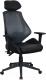 Кресло офисное Signal Q-406 (черный) -