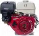 Двигатель бензиновый Shtenli GX450 / DGX450 (18 л.с, под шпонку) -