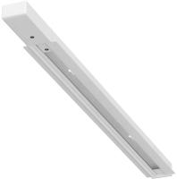 Шинопровод Arte Lamp Track Accessories A550233 -