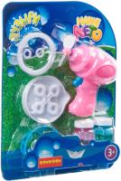 Набор мыльных пузырей Bondibon Наше Лето. Пистолет для мыльных пузырей / ВВ4379 -