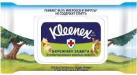 Влажные салфетки Kleenex Protect Disney антибактериальные (40шт) -