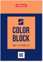 Блокнот Erich Krause Color Block / 49686 (60л) -