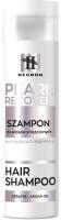 Шампунь для волос Hegron Pearl Recover для поврежденных волос (230мл) -